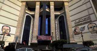 نقابة الصحفيين: تأجيل الجمعية العمومية للنقابة لأجل غير مسمى