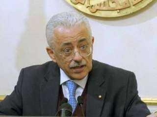 وزير التعليم يعلن إلغاء امتحان الـ sat غدا لطلاب الدبلومة الأمريكية