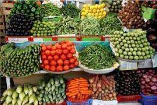 تعرف على أسعار الخضروات اليوم الخميس