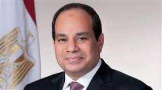 الجريدة الرسمية تنشر قرار الرئيس السيسى بإنشاء مجمع إصدار الوثائق المؤمّنة