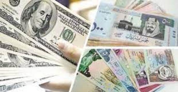 أسعار العملات اليوم السبت 16ـ 10 ـ 2021