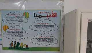 تعليم القاهرة: إنطلاق مبادرة الكشف عن أمراض سوء التغذية لمليون و300 ألف طالب