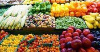 اسعار الخضروات اليوم الخميس 21 ـ 10 ـ 2021